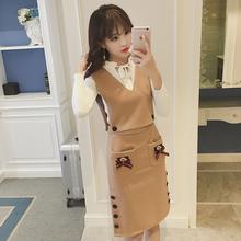 Buy 2016 autumn winter Korean new female OL primer V collar vest bag hip slim dress suit two temperament for $28.39 in AliExpress store