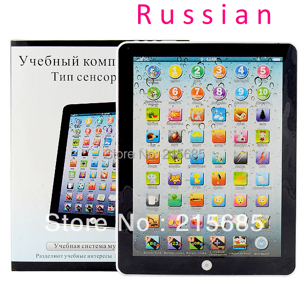 Blue Russian Learning Machine education Toys intelligent kids laptop Children's Computer Y Pad For Kids y-pad Table Farm Toys(China (Mainland))