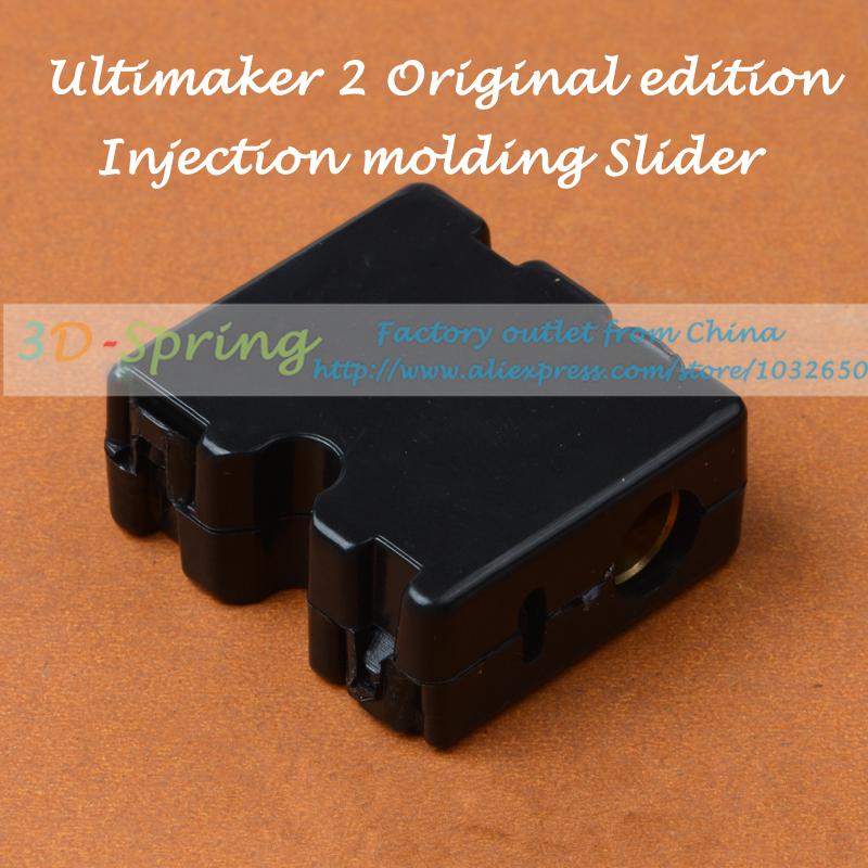 Гаджет  2Pcs DIY UM2 ultimaker 2 Original Injection Molding Slider Small slider For 3D Printer Accessories None Компьютер & сеть