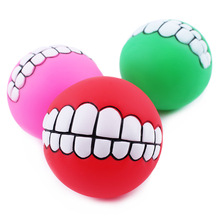 New Pets Toys Super Upset Evade Glue Ball Teeth Dog Bites Toy Puppy Sound Chew Squeaker Squeaky Pet Products Supplies