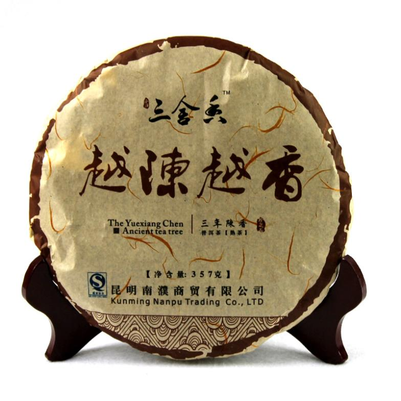 Tea fragrance puer ripe puer tea Chinese yunnan 357g flavor  China<br><br>Aliexpress