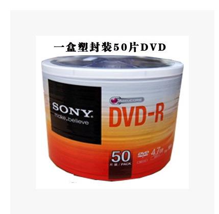 2015 new DVD - R DVD CD - R 16 x blank disc 50 PCS(China (Mainland))