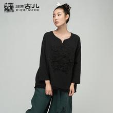 Jiqiuguer Национальный trend женщины осень 100 хлопка с длинными рукавами футболки свободные V-образным Вырезом плюс размер основной рубашка G153Y020(China (Mainland))
