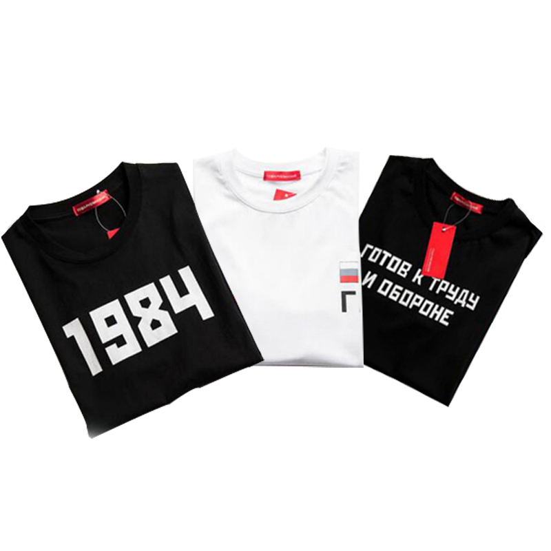 2016 Fashion Brand Gosha Rubchinskiy T shirt Men Women Printed Round Neck 1:1 Top Versions Cotton Gosha Flag T-shirts Tees(China (Mainland))