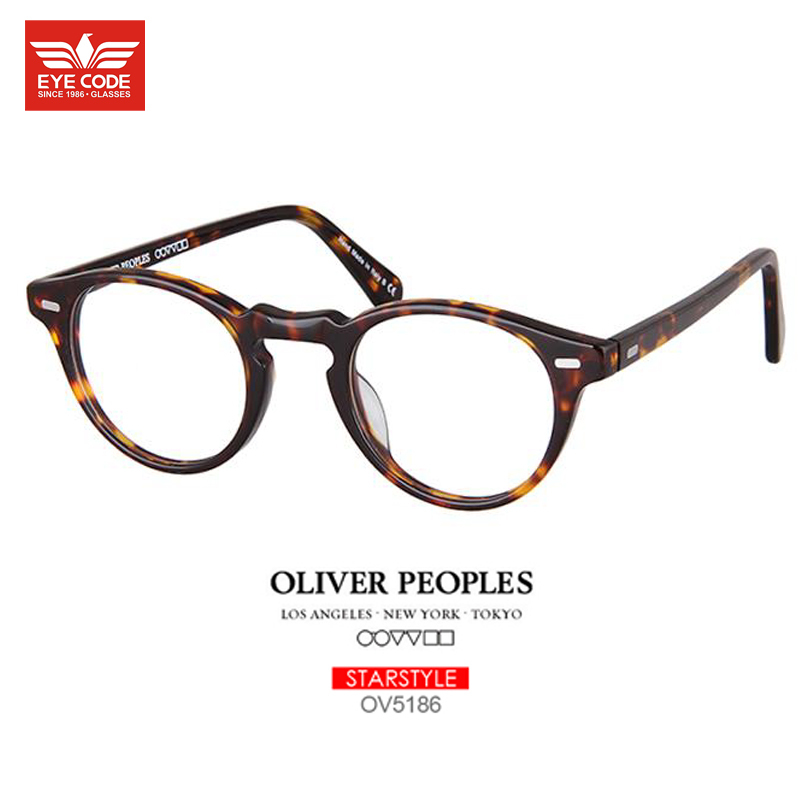 Mens Reading Glasses Round Frames : Vintage eyeglasses oliver peoples round 5186 round reading ...