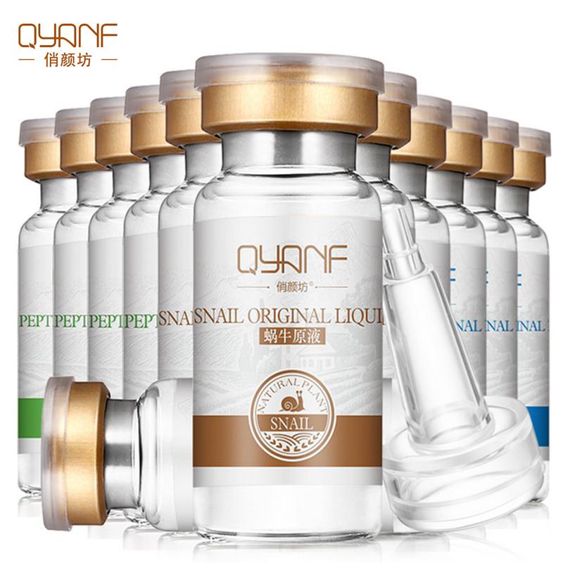 QYANF Hyaluronic Acid Argireline Repair Snail Essence Face Cream Skin Care Acne Treatment Blackhead Whitening Moisturizer Serum(China (Mainland))