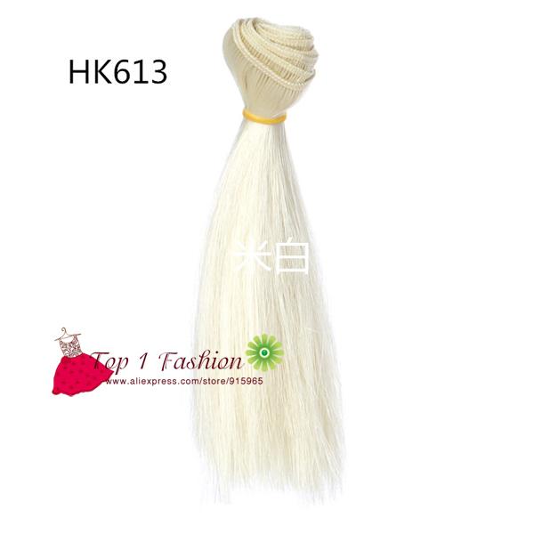 HK613
