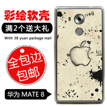 Hard fashion back shell For HUAWEI mate8 6.0 inch mobile phone cases cover Protection case personalized Apple logo 2