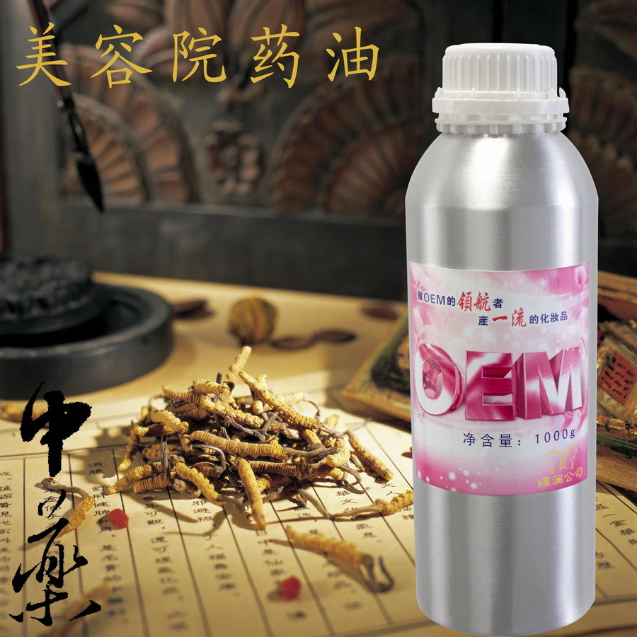 Exteriority energy medicated oil chinese medicine 1000ml massage essential oil product  beauty salon use<br><br>Aliexpress
