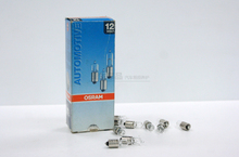 Free shipping fee! 2pcs/lot, Osram Clearance lights 64132 H6W 12V 6W BAX9S 3200K, MADE in GERMANY(China (Mainland))