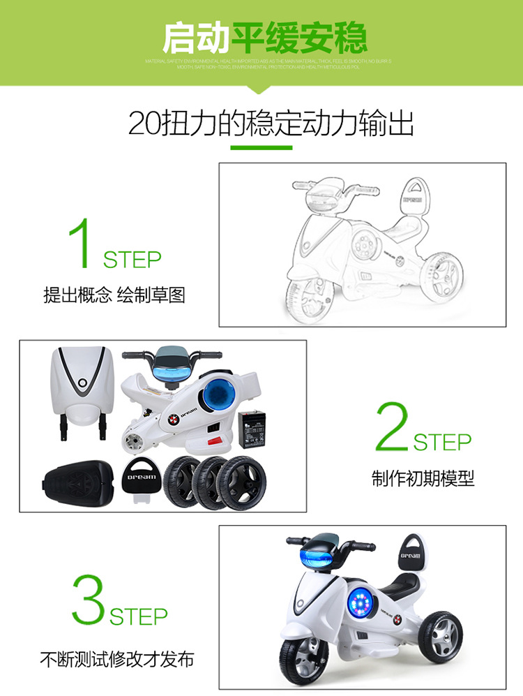 2017 new children electric car three wheeled motorcycle can sit baby stroller and child car battery car