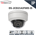 New English Version IP Camera 4MP Firmware V5 3 3 Multi Language Mini Dome Camera POE