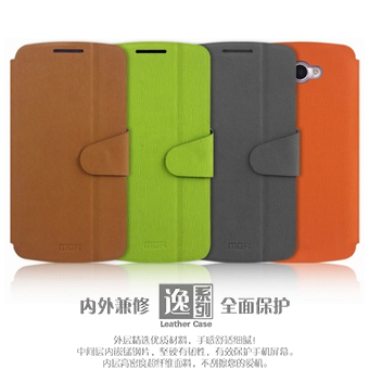 Original mofi brand , case for lenovo s920, high quality leather flip case cover for  lenovo s920,free shipping