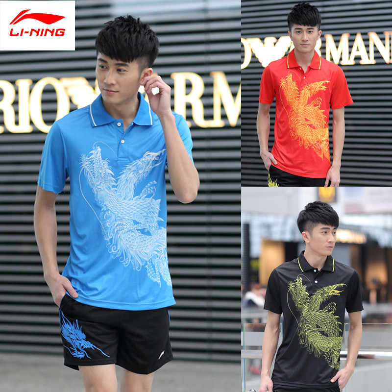 2015 LI-NING Men and Women Table Tennis shirts Olympic Games Dragon Pattern Quick Dry Table Tennis POLO T-shirts Lining AAYG112(China (Mainland))