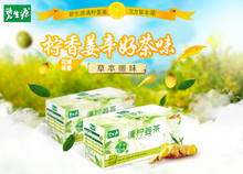 25bags Box Besunyen Lemon Ginger Tea health care tea