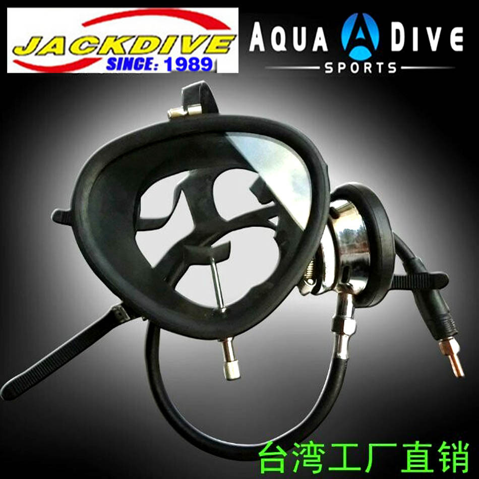 Manufacturers selling genuine JACKDIVE high-grade quality diving full cover scuba diving breathing equipment(China (Mainland))