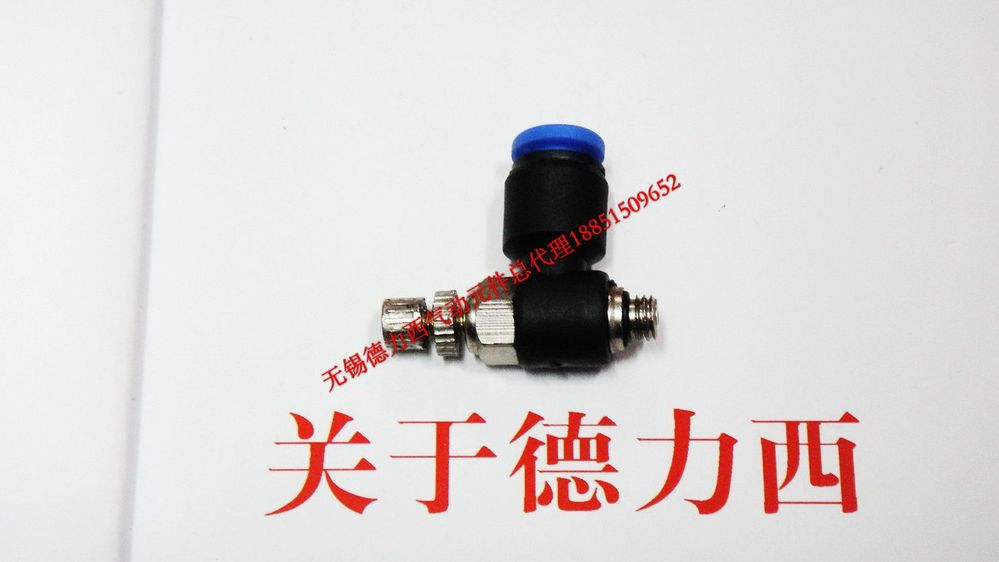West Germany aerodynamic components pneumatic joints throttle valve DSC 4-M5 [the store](China (Mainland))
