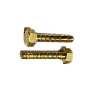 M5 x 25 Brass Hex bolt DIN933 300 pieces<br><br>Aliexpress