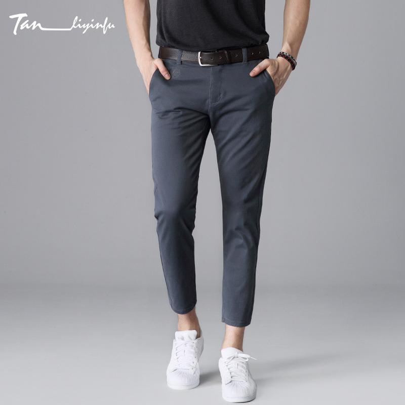 Popular Black Work Pants for Men-Buy Cheap Black Work Pants for ...