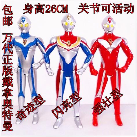 Bandai 26cm vocalization toy joint light emitting model<br><br>Aliexpress