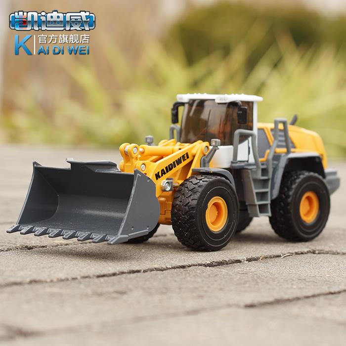 (3pcs/pack) Free Shipping Wholesale Brand New 1/50 Scale Car Toys Bulldozer/Pushdozer Diecast Metal Car Model Toy(China (Mainland))