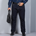 Mens formal trousers Denim Jeans Straight Loose Mid Waist Elastic Stretch Long Pants Big Size 36