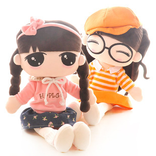Free Shipping Dolls 45cm 7 Colors Stuffed Girl Doll POPO and GOGO Plush Toys Beautiful Dolls for Girls Best Gift For Kids(China (Mainland))