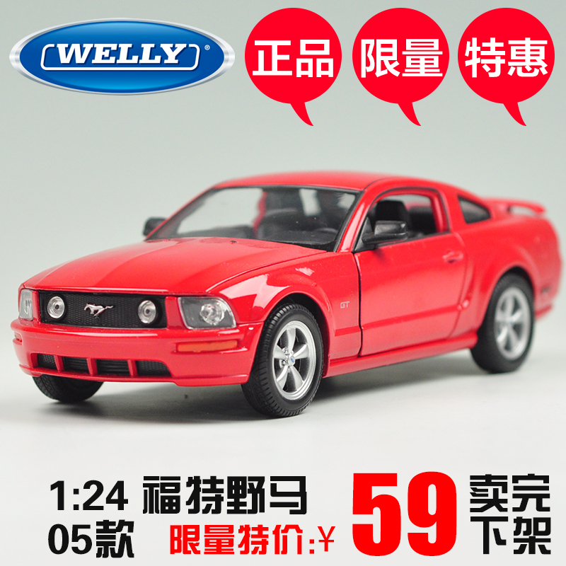 Brand New WELLY 1/24 Scale Car Model Toys 2005 Ford Mustang GT Diecast Metal Car Model Toy For Gift/Kids/Collection/Decoration(China (Mainland))