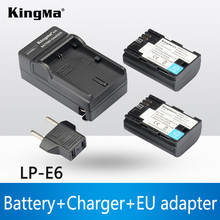KingMa Battery (2-Pack) and Charger for Canon LP-E6, LP-E6N for EOS 5D Mark II, 5D Mark III, 6D, 7D, 7D Mark II, 60D, 60Da, 70D