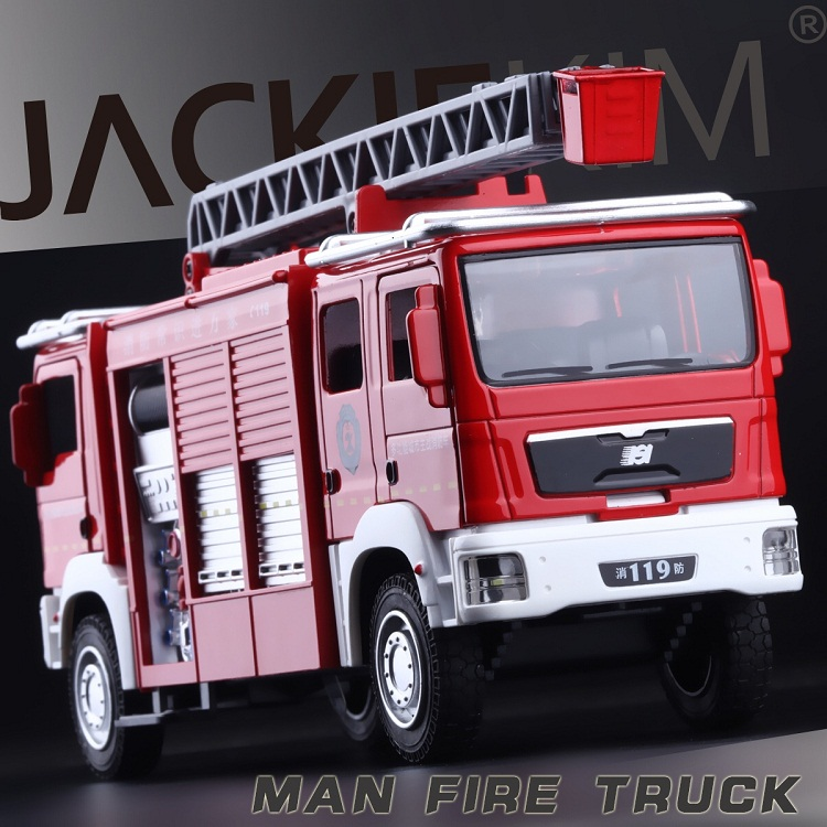 Free Shipping Hot 1:32 Alloy Truck Model Best Gifts High Simulation ShengHui Car Styling MAN Fire Truck Model(China (Mainland))