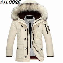 16/17 New Brand Clothing Jackets Business Thick Men's Down Jacket High Quality Fur Collar Hooded Parkas Winter Coat Male(China (Mainland))