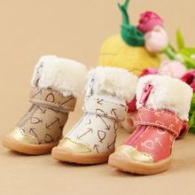4 Unids/set suela de otoño e invierno la nieve botas de Cuero zapatos casuales perro mascota antideslizantes impermeables zapatos de perro de peluche zapatos(China (Mainland))
