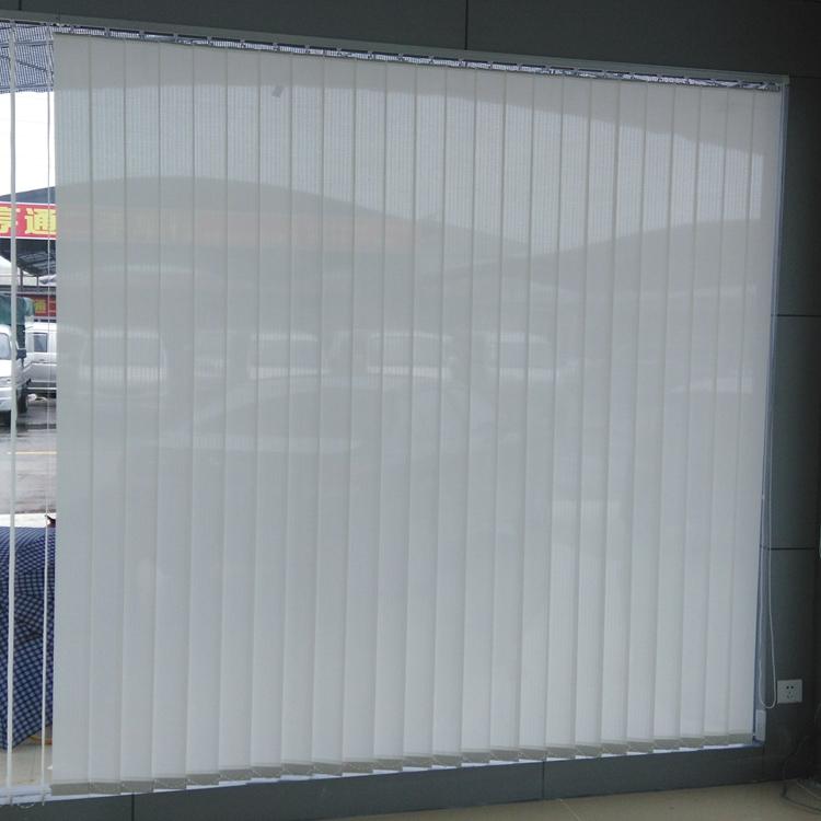 Cortinas verticales online stunning cortinas verticales - Cortinas verticales online ...