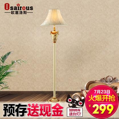 Stile europeo soggiorno camera da letto lampada da terra a for Camera da letto in stile europeo