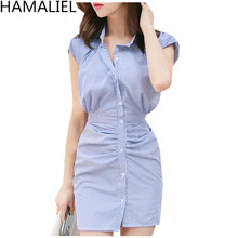 Buy HAMALIE Korean Summer Women Office OL Dress 2017 Fashion Sheath Striped Sleeveless Lapel Collar Ladies Bodycon Pencil Work Dress for $24.84 in AliExpress store