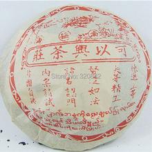 1999 years shu Puer tea 357g Yunnan cooked pu erh tea puer oldest Menghai Seven cakes