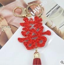 Hot sale   fancy  crystal  tassel  wedding souvenirs key chain women bag accessories wholesale /trinket/chaveiro/llaveros