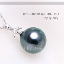 Top Quality Black Tahitian Pearl Pendant Necklaces For Women(China (Mainland))