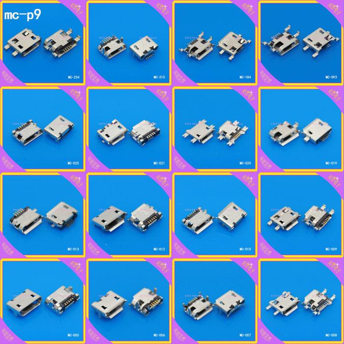 16Models ,80pcs/lot Micro USB Jack 5P 5pin USB Charging Socket Connector Mix SMD DIP V8 Port Charging Data Plug(China (Mainland))