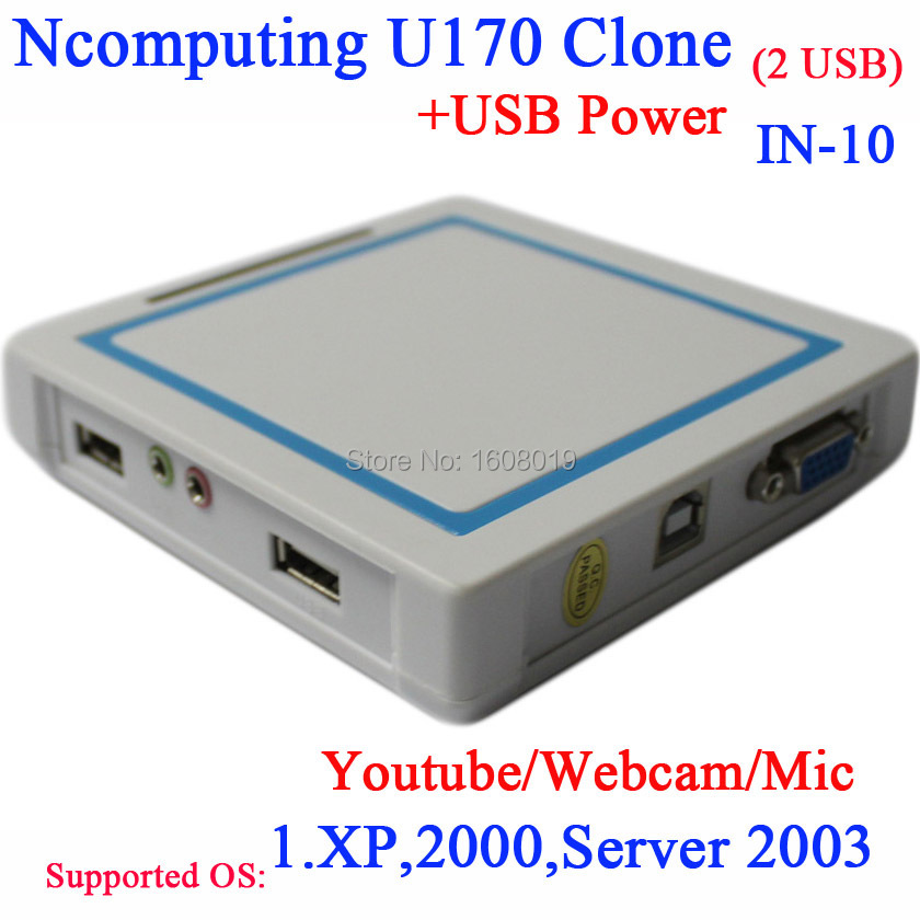 Thin client U170 China ncomputing clone NC RDP USB thin clients with 2* usb support webcam microphone usb printer youtube etc(China (Mainland))