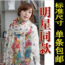 2016 Time-limited Cotton Women >175cm Scarf Scarves Fantasia Feminina The New Arrival Autumn And Winter Female Fluid Rustic Cape