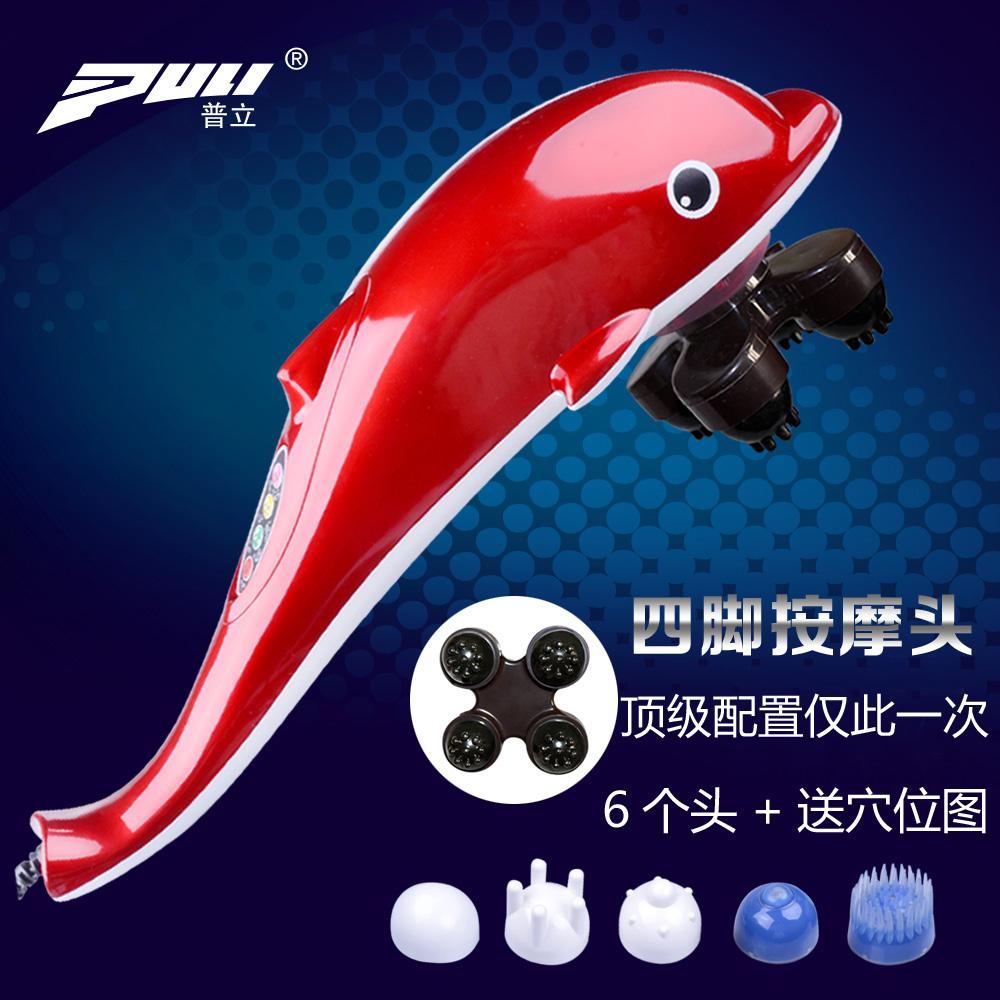 Dolphin massage device infrared neck massage instrument massage stick vibration electric massage hammer(China (Mainland))