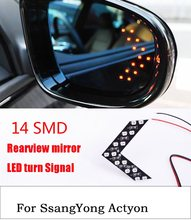 Buy Car styling 14 SMD LED Arrow Panel Fit Car Rear View Mirror Indicator Turn Signal parking light SsangYong Actyon for $4.78 in AliExpress store