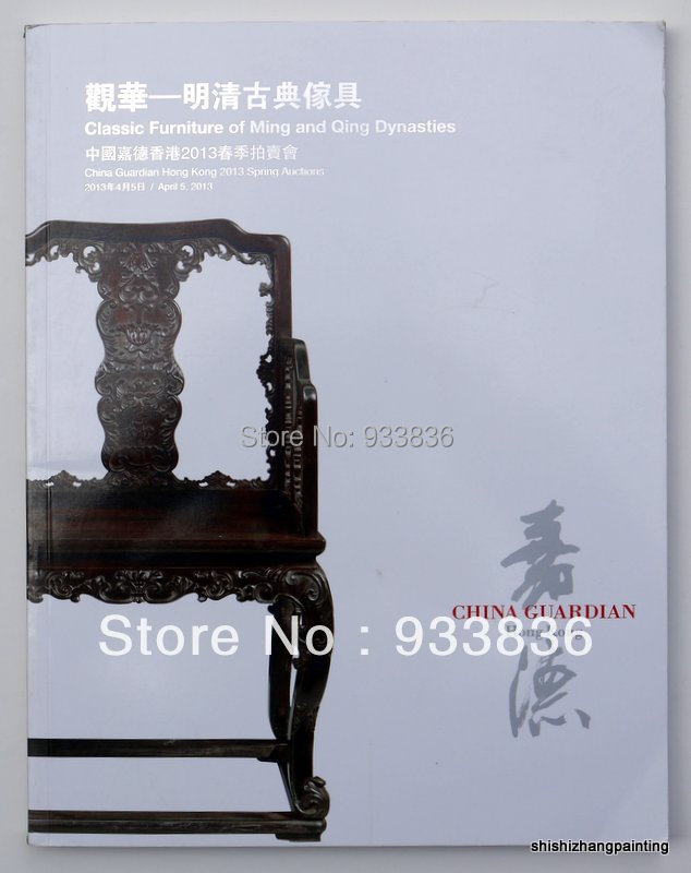 Catalog classical furniture of Ming Qing Guardian auction 2013 HK Chinese art book Catalogue free postage shipping<br><br>Aliexpress