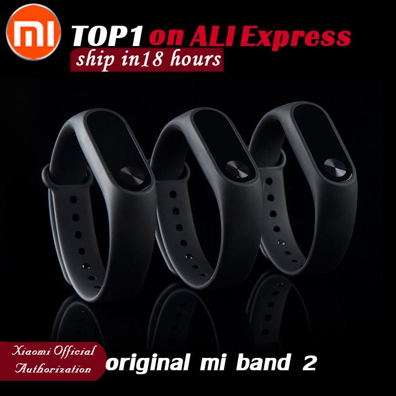 Original Xiaomi Mi Band 2 and Band 1S Heart Rate Monitor Smart Wristband Miband