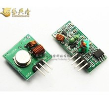 RF wireless receiver module & transmitter board arduino super regeneration 433MHZ DC5V (ASK /OOK) 5pair =1 - GREAT WALL Electronics Co., Ltd. store