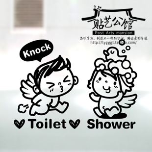 wall stickers decoration decor home decal fashion cute bedroom living waterproof sofa family toilet shower bathroom angels glass - cc 414349 store
