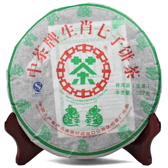 Puerh the tea zodiac  cake year of the rat commemorative cake health care Chinese yunnan 357g China<br><br>Aliexpress