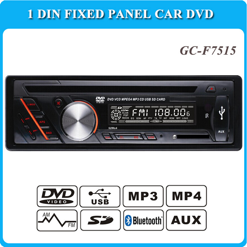 Car accessories supplier cheap high quality one din car dvd without screen car radio(China (Mainland))