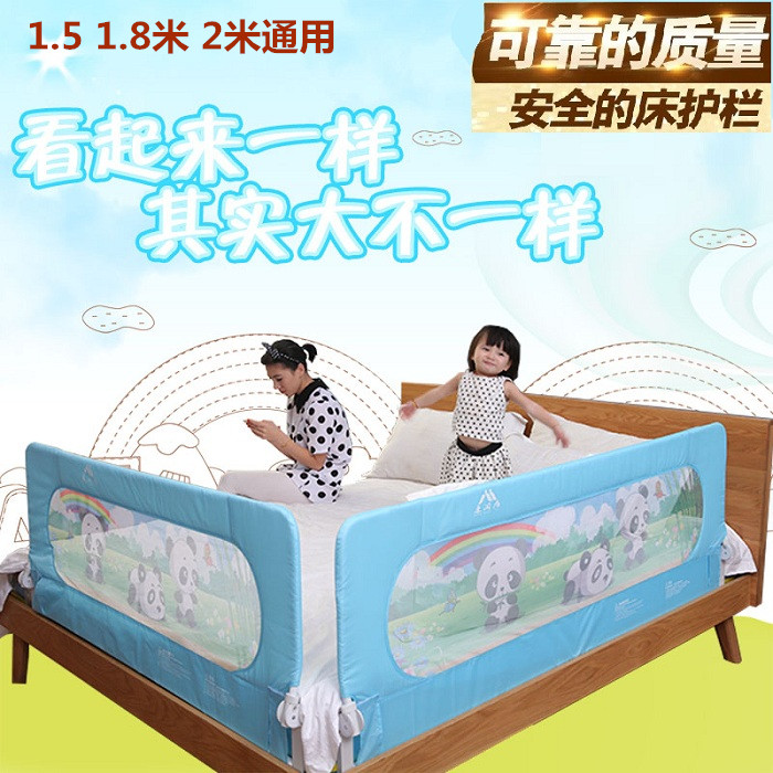 Child bed rails protective fence 1.5 1.8 meters bed general buffer-type embedded(China (Mainland))